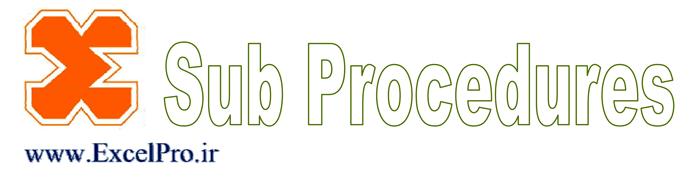 sub Procedure