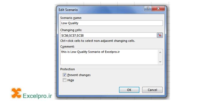 تمرین Scenario Manager در اکسل